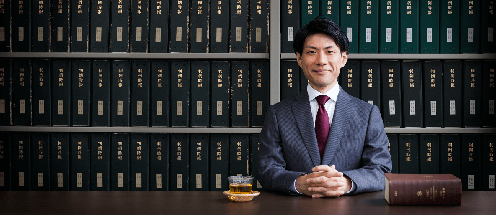 ヘッダー画像 - 弁護士 金子 剛(渋谷法律事務所・東京弁護士会所属)